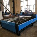 1530 màquina de tall de plasma cnc de baix cost impermeable