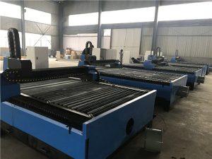 Alibaba Xina Xapa Plaques de tall de plasma cnc talladora de plasma cnc 1325 per a acer inoxidable