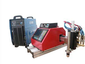 ca-1530 venda calenta i màquina de tall de plasma cnc portàtil de bon caràcter / tallador portàtil de plasma / tall de plasma cnc