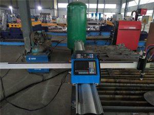 Màquina de tall portàtil de gas cnc a bon preu per xapa metàl·lica