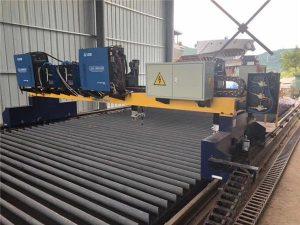 Màquina de tall de plasma de gantry de doble accionament per tallar la línia de producció de feix d'acer sòlid H