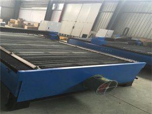 Venda en calent de xapa de tall de acer inoxidable de carboni 100 A cortadora de plasma 120 cnc talladora de plasma 120 màquina