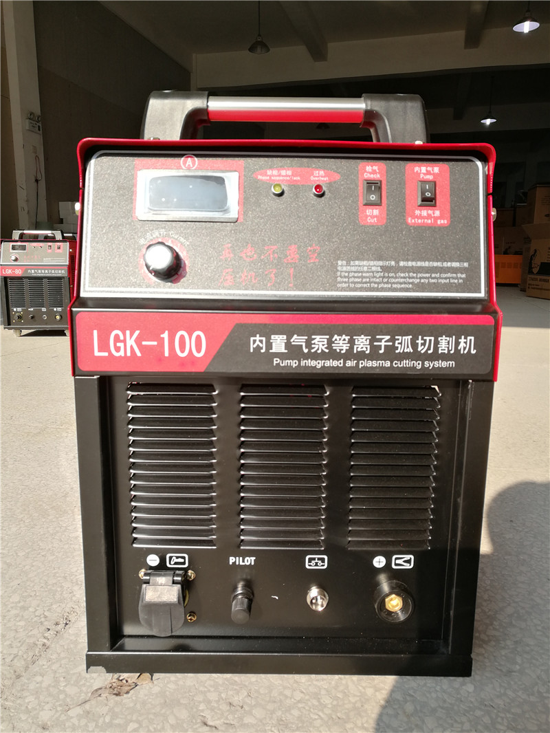 Inversor de plasma Cortador de plasma d'aire