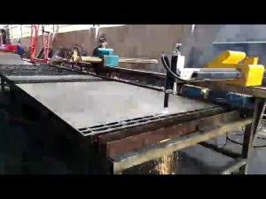 talladora d'acer metàl·lic mini flama portàtil, preu de la màquina de tall de plasma