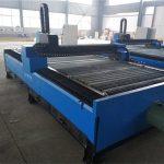 fàbrica professional de venda directa d'alumini anoditzat g codi cnc màquina de tall de plasma