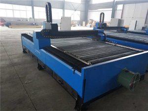 màquina de tall directa de plasma d'alumini anoditzat G de cnc de fàbrica professional de venda directa